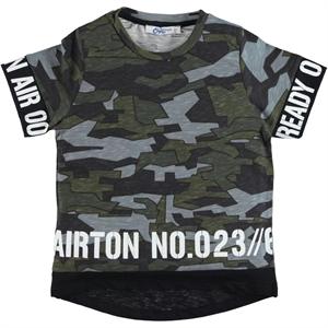 Civil Boys Boy T-Shirt Age 6-9 Khaki
