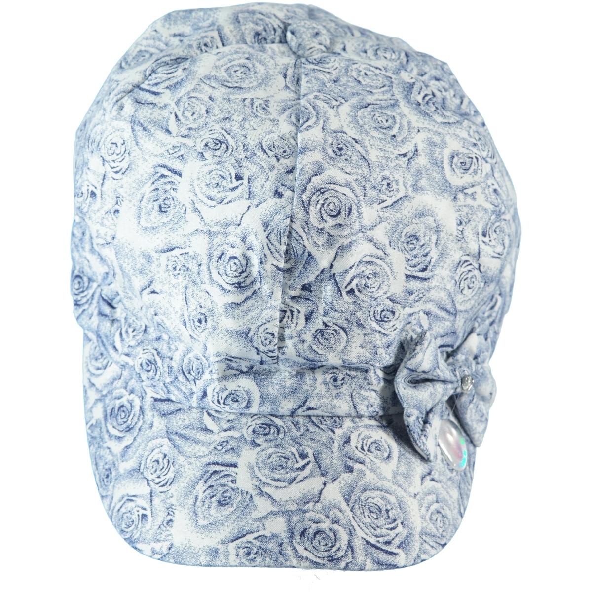 Prahar Blue Hat Boy Girl Age 6-9