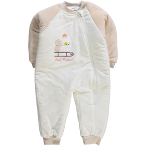 Cvl Sleeping Bag Beige Boy 2-5 Years