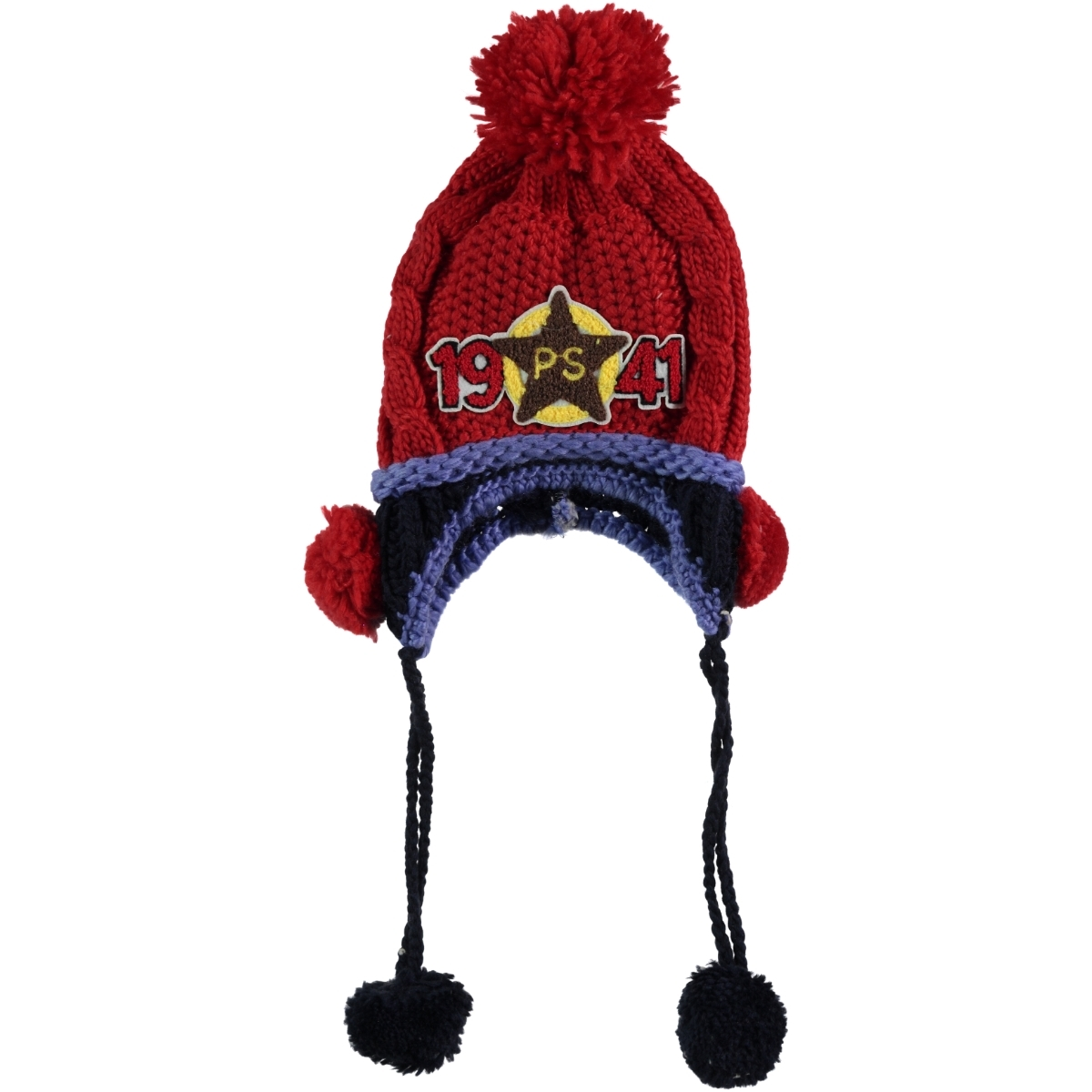 Prahar The Ages Of 9-15 Beanie Red Boy