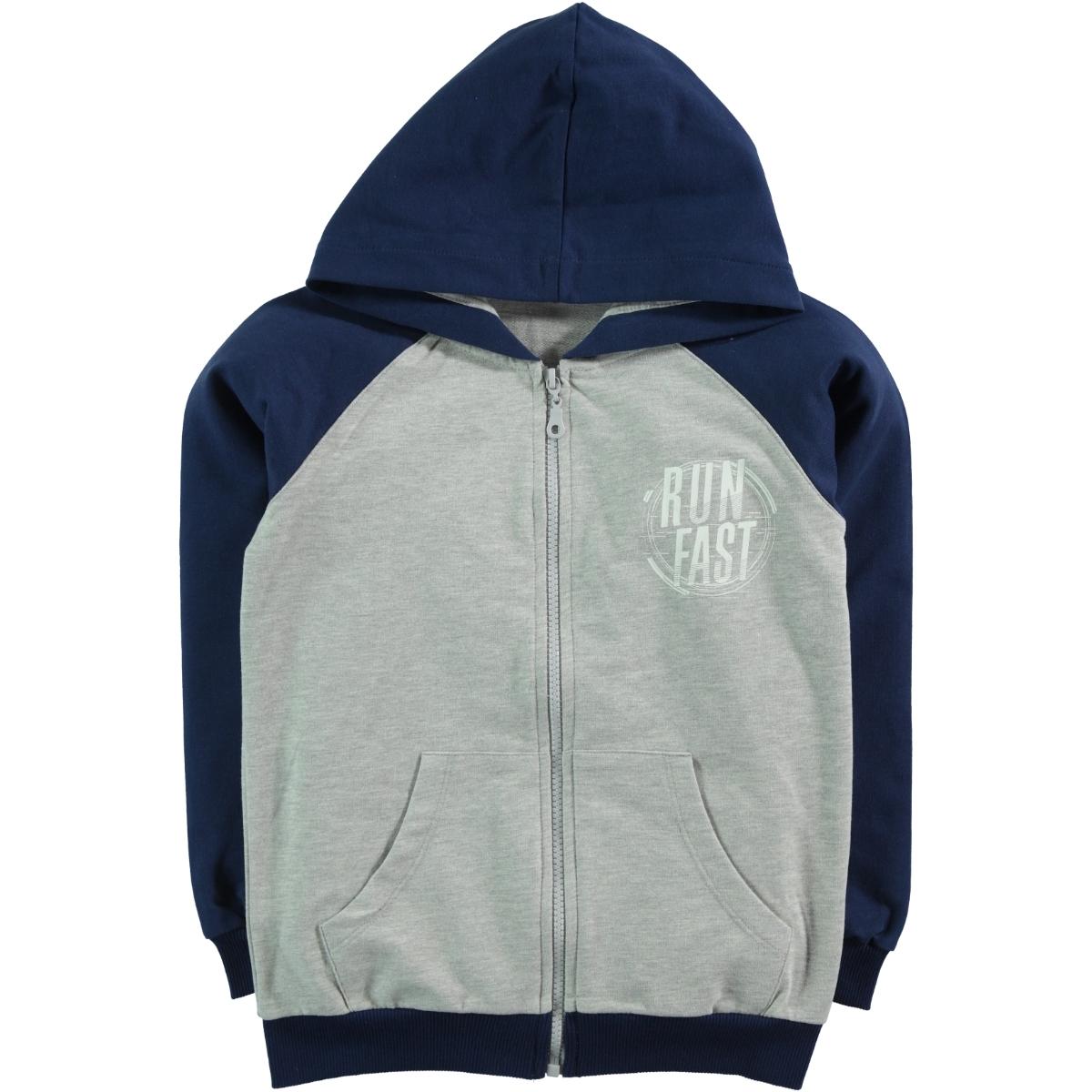Cvl Navy Blue Hooded Cardigan Age 6-9 Boy