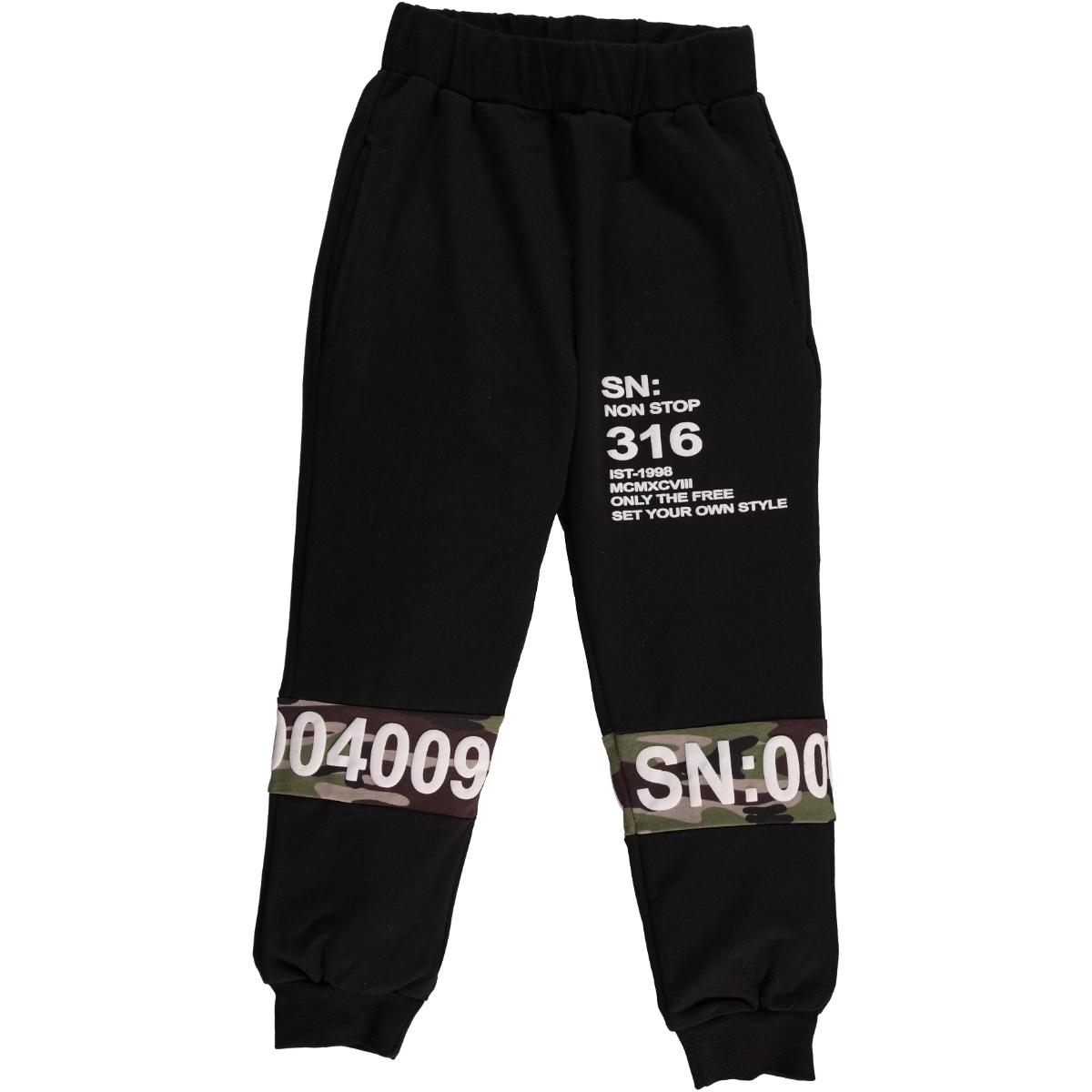 Civil Boys Black Sweatpants Boy Age 6-9
