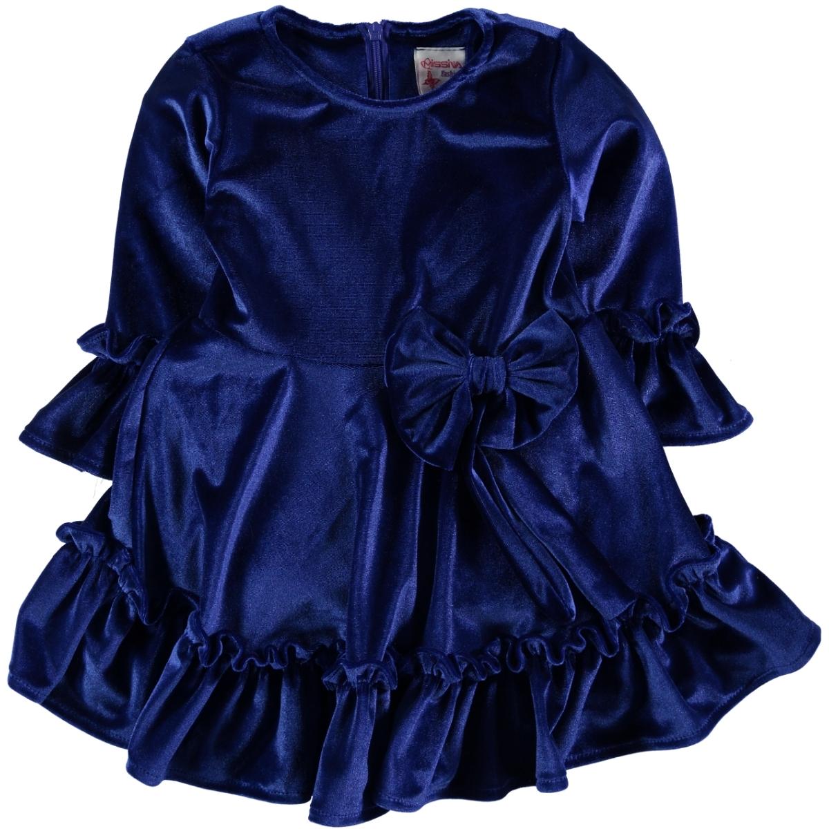 Missiva Girl Clothes Age 6-9 Boy Blue Saks