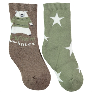 Civil Baby The civil boy socks-set of 2 Brown 3-11 years