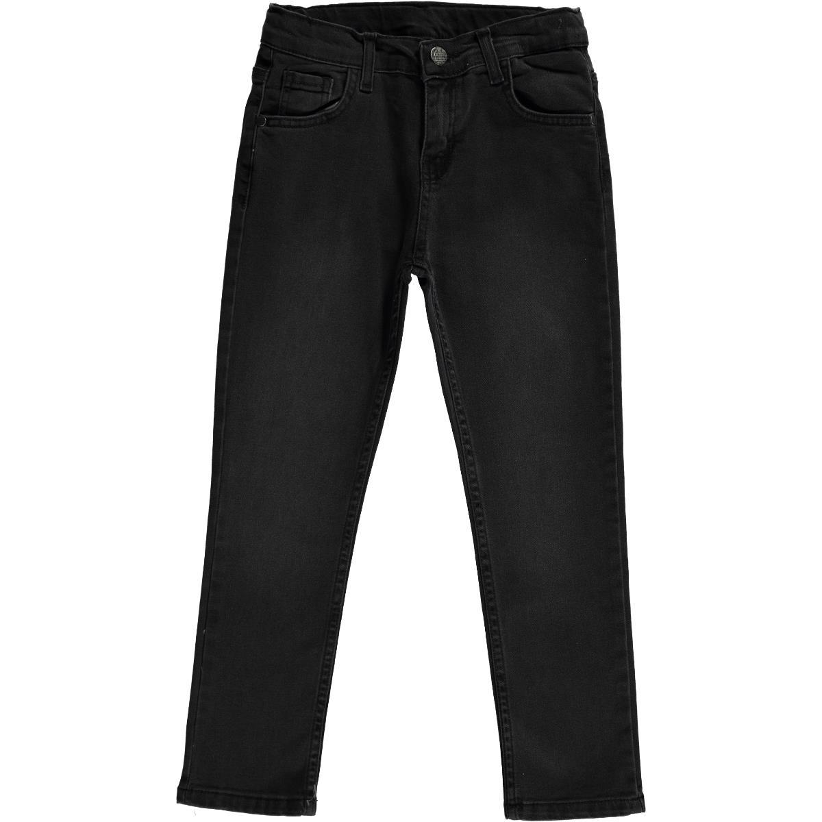 Civil Boys Grey Boy Jeans Age 6-9