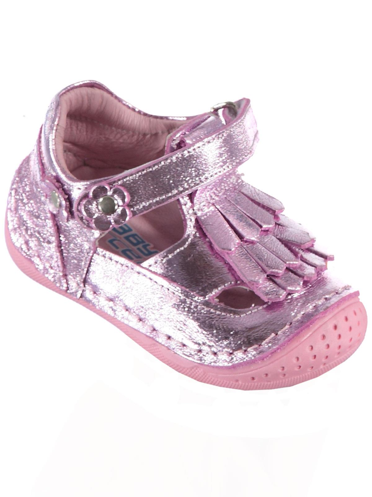 Baby Force Baby Girl First Step Shoes